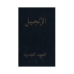 Arabisk NT